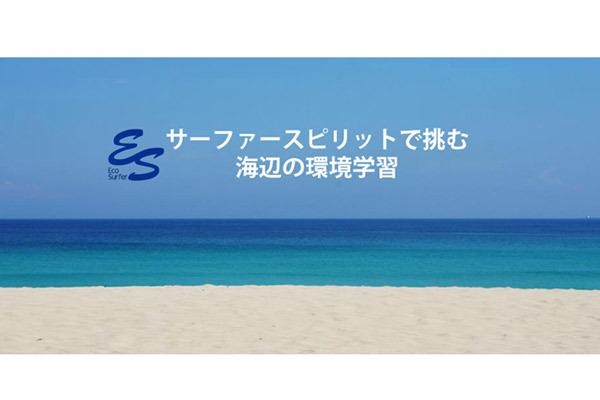ビーチマネーのブログ